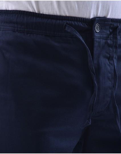 Vittorio Artist Man Pants